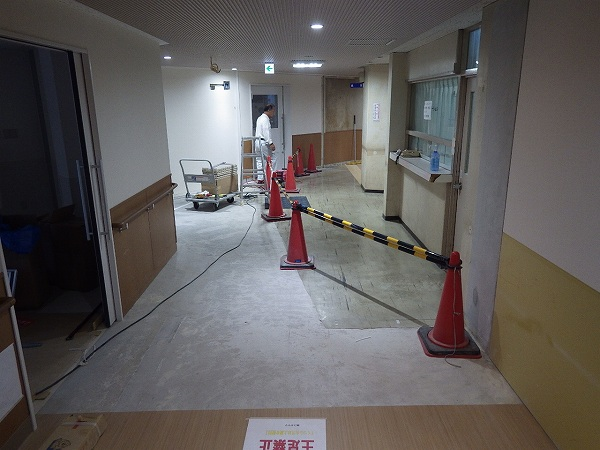 yukasekoumae1