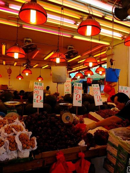 香港果物屋