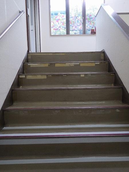 階段施工前2