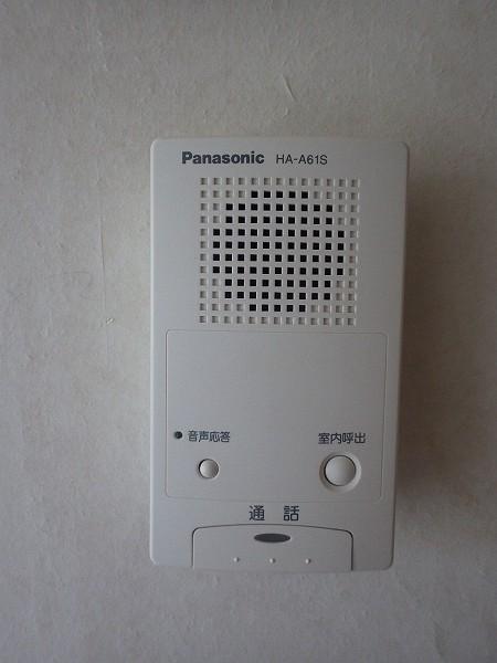 s-imgp2926
